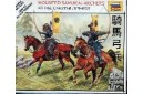 1/72 Mounted samurai archers