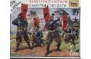 1/72 Samurai with Nodachi