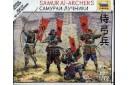 1/72 Samurai-archers