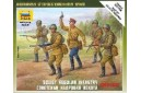 1/72 Soviet regular infantry