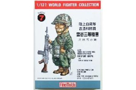 1/12 Japanese infantryman w/ type 64 rifle