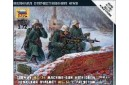 1/72 German MG-34 with crew (winter)
