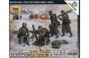 1/72 German 80mm mortar with crew