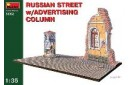 1/35 Russian street w/ advertising column