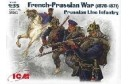 1/35 Prussian line infantry