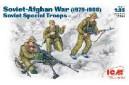 1/35 Soviet special troops Afghan war