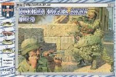 1/72 Modern Israel army set 2