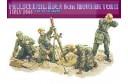 1/35 Fallschirmjager 8cm mortar team