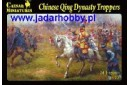 1/72 Chinese Qing Dynasty troopers
