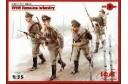 1/35 WWI Russian infantry