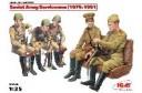 1/35 Soviet army servicemen