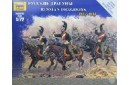 1/72 RUSSIAN DRAGOONS