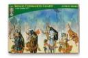 1/72 Roman commanders cavalry