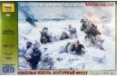 1/35 German infantry eastern front winter