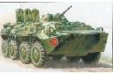 1/35 BTR-80