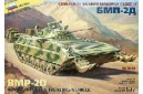 1/35 BMP-2D