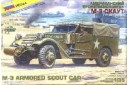 1/35 M-3 AMORED SCOUT CAR W/CANVAS