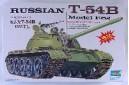 1/35 Russian T-54B Vietnam war
