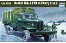 1/35 Zil-157K Military Truck