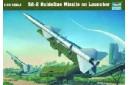 1/35 SA-2 Guideline Missile (SAM-2)