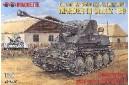 1/35 Marder III Sdkfz 139