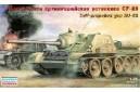 1/72 Su-85