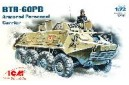 1/72 BTR-60PB Armored Vehicle