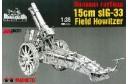 1/35 German 15cm Howitzer