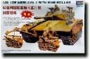 1/35 IDF Merkava II w/mine roller