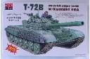 1/35 Russian T-72B w/kontakt era