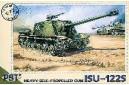 1/72 ISU-122S