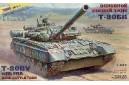 1/35 T-80BV Russian Tank