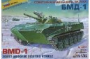 1/35 Soviet Airborne Vehicle BMD-1