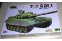 1/48 Russian T-72M1 Tank