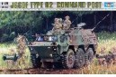 1/35 Japan Type 82 Command Post