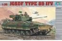 1/35 Japan Type 89 IFV
