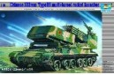 1/35 China Type 89 Rocket Launcher