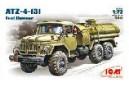 1/72 ATZ-4-131 Fuel Browser