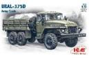1/72 Ural 375D Army Truck