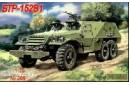 1/35 Russian BTR-152V1