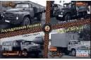 1/144 Airport service: Trucks set No. 2