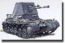 1/35 German Panzerjager I