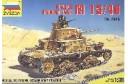 1/35 Carro Armato M-13/40