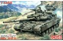1/35 T-64BV Soviet MBT