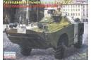 1/35 Russian BRDM-1