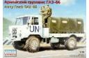 1/35 UN Gaz-66 Army Truck