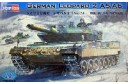 1/35 German Leopard 2A5/A6