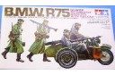 1/35 German BMW Motorcycle w/sidecar