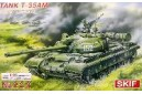 1/35 Russian T-55AM
