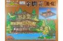 1/144 (1/200) Gold shrine